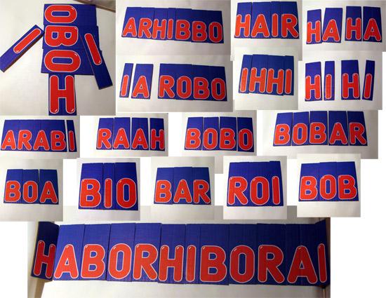 arhibbo_550